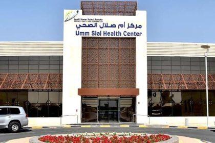 Umm Salal Health Center