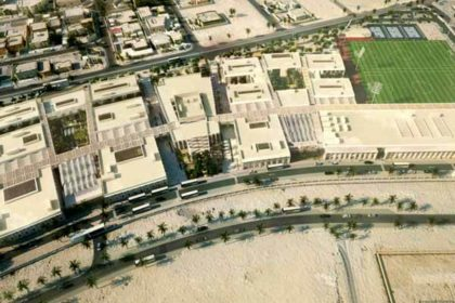 Doha College Campus